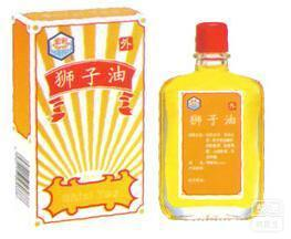 狮子油(狮子油)