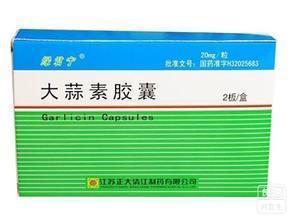 大蒜素胶囊(大蒜素胶囊)