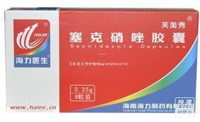 塞克硝唑胶囊(塞克硝唑胶