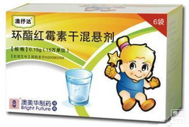 环酯红霉素干混悬剂(环酯