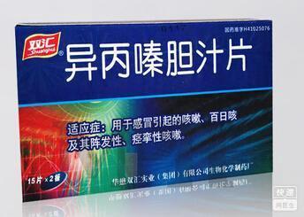 异丙嗪胆汁片(异丙嗪胆汁