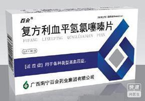 复方利血平氢氯噻嗪片