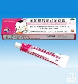 新和成(葡萄糖酸氯己定软