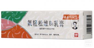 槐花维肤膏(氟轻松维B6