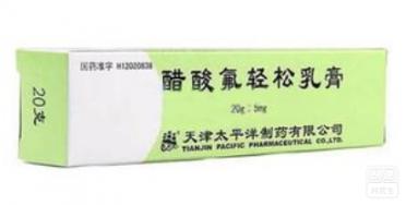 醋酸氟轻松软膏(醋酸氟轻