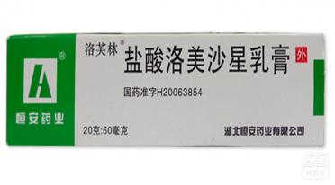 洛芙林(盐酸洛美沙星乳膏