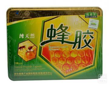 纯天然蜂胶
