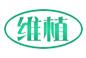 维植育发科技研究中心