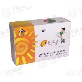 首儿牌复合锌维D钙冲剂(