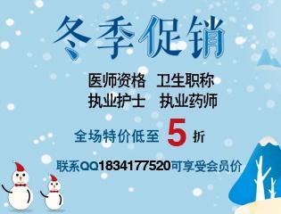 【广告】冬季促销,乐虎国际娱乐网页版课程低至5折