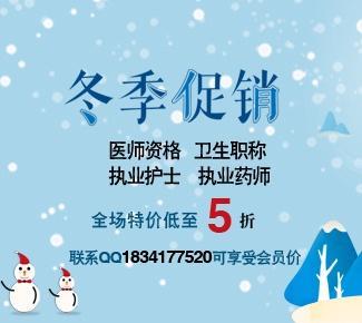[广告]冬季促销,乐虎国际娱乐网页版课程低至5折