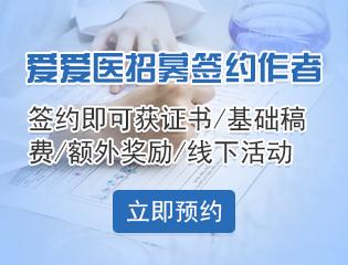 河内五分彩计划网页版签约作者招募中