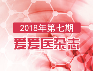 pk10负盈利群杂志最新一期