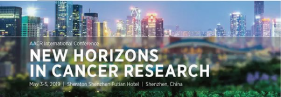 AACR第五届癌症研究新视野大会标准注册延期至4月25日截止
