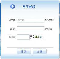 湖南省2018年执业药师报名时间:7月20日至7月30日