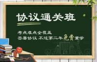 黑龙江佳木斯2019年护士执业资格现场确认时间、地点
