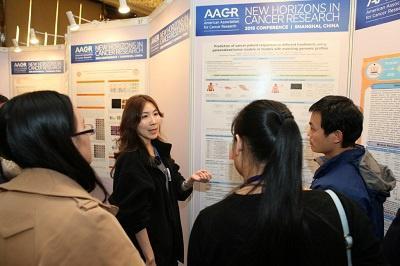 聚焦癌症研究最新成果,优化治疗方案造福患者——第二届AACR癌症研究新视野大会在沪成功举办