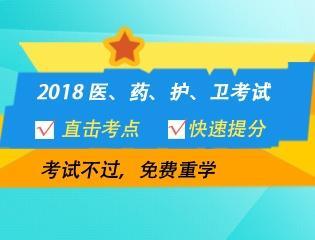 [广告]新年伊始,好课优惠