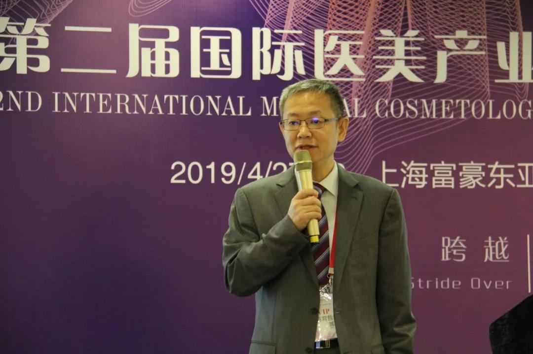2019第二届国际医美产业创新论坛圆满闭幕,期待IMCI2020再见