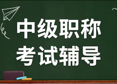 2021外科主治医师考试《相关专业知识》练习题(8)