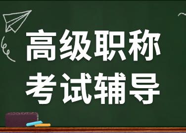 【中医儿科考点】肺炎喘嗽风热闭肺证治疗应该以什么方法为主?