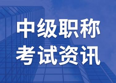 【图文报道】全国2021年卫生资格考试4月10日顺利开考!