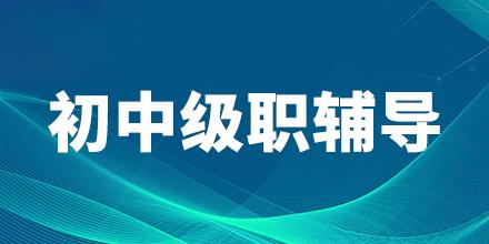 【错题集】2021年临床助理医师第2单元模拟测验题!