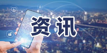 南宁考点2021年临床执业医师二试报名缴费通知!